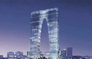 New weird building | Arch or pants?